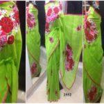 Banana Leaves color Jamdani shari Applique Work on Jamdani Shari