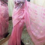 pink All over Work On Jamdani Shari. Beautiful and gorgeous design.